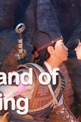 【ENG SUB】The Land of The King 04