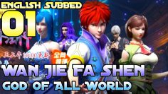 【ENG SUB】God of All World Ep-01 Eng Sub||Wan Jie Fa Shen Ep-01||God Of All Realms||万界法神