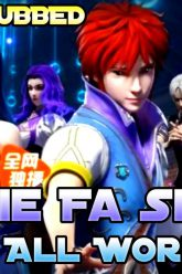 【ENG SUB】God of All World Ep-08 Eng Sub||Wan Jie Fa Shen Ep-08||God Of All Realms||万界法神